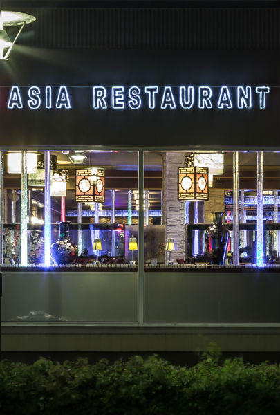 Middlefart Asia Restaurant
